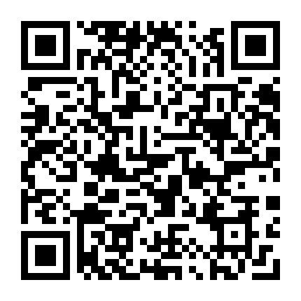 95169挂号网_预约挂号须知湖南省中医药研究院附属医院